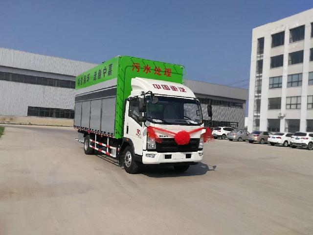 Kitchen waste sewage treatment vehicle